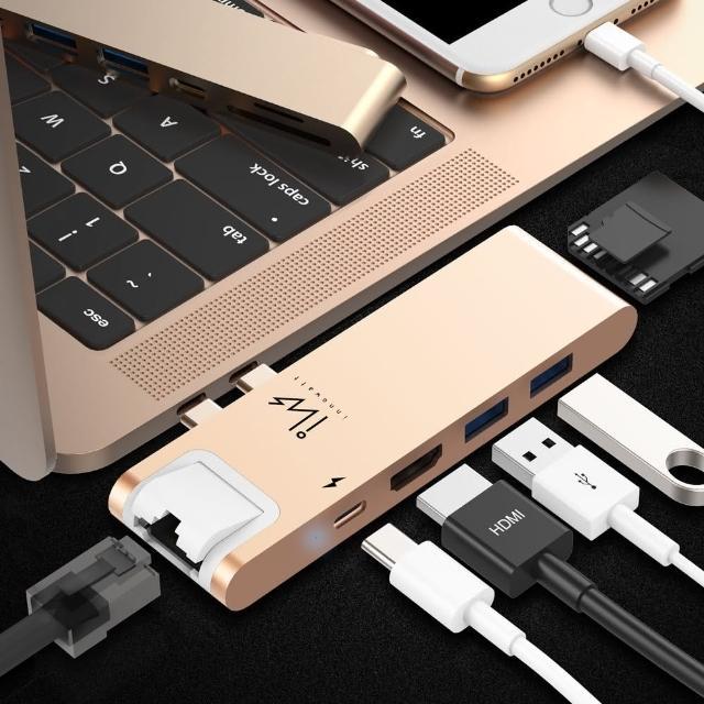 【Innowatt】USB 3.1 Type-C 七合一多功能集線器 iW71N 金(MacBook Pro / MacBook Air 適用)