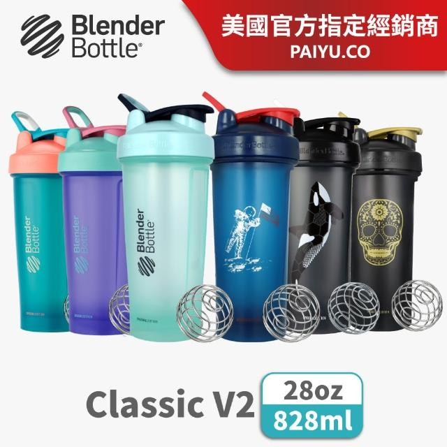 【Blender Bottle】新款經典〈Classic V2〉28oz 8色可選『美國官方』(BlenderBottle/運動水壺/乳清蛋白)