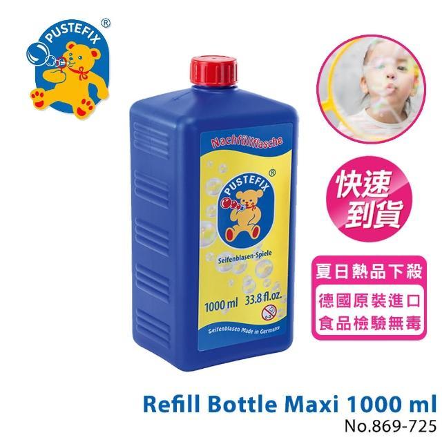 【德國Pustefix】魔法泡泡水補充液1000ml(869-725)