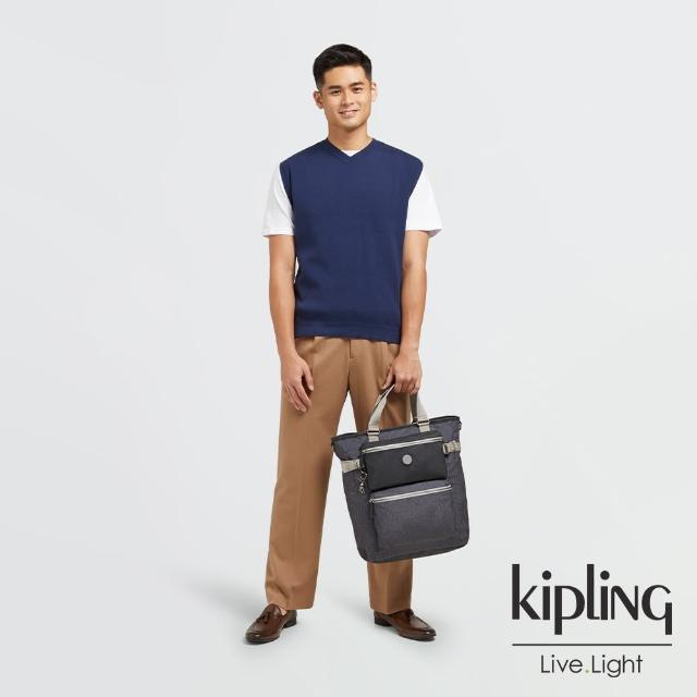 【KIPLING】花崗石質感灰大容量機能斜背包包-LASLO