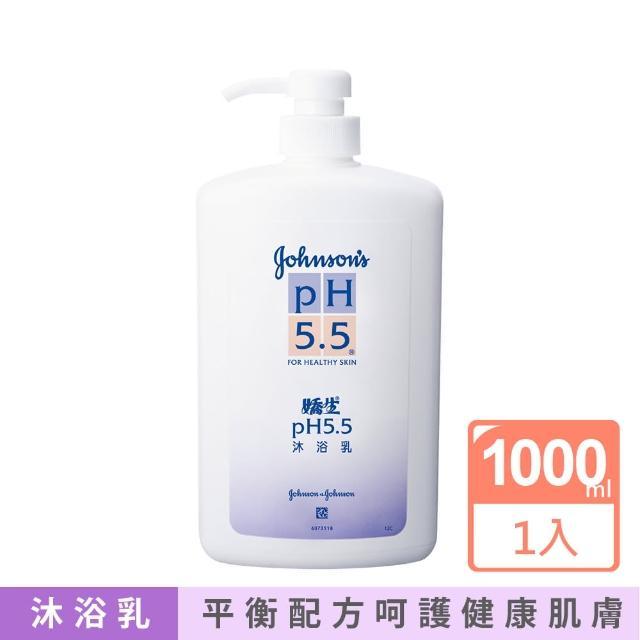 【Johnsons 嬌生】pH5.5沐浴乳(1000ml)