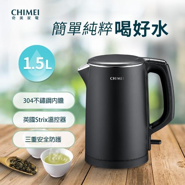 【CHIMEI 奇美】1.5L不鏽鋼三層防燙快煮壺-霧硯黑(KT-15GP00-B)