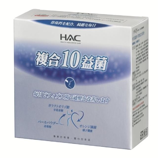 【永信HAC】常寶益生菌粉(30包/盒)