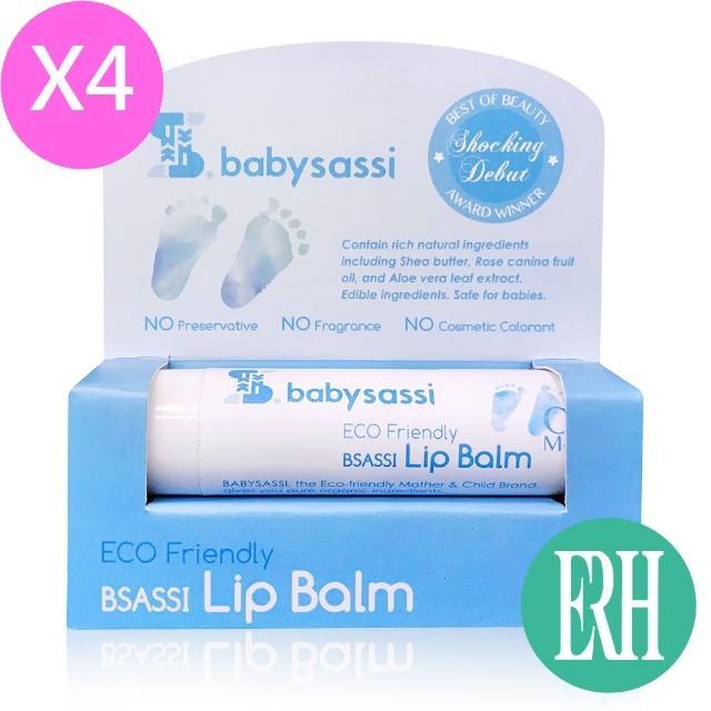 【ERH】嬰兒天然植物潤唇膏5gX4入優惠組