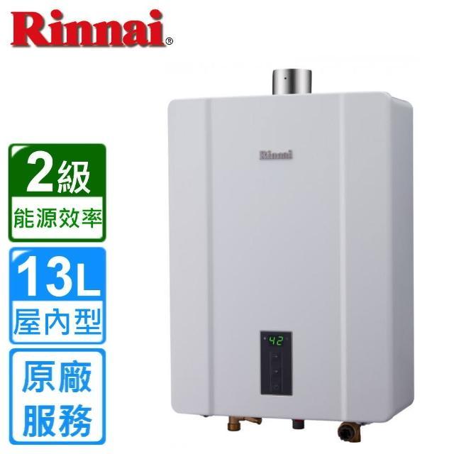 【林內 買就送tescom 整髮梳】RUA-C1300WF  屋內大廈型強制排氣熱水器(限北北基)