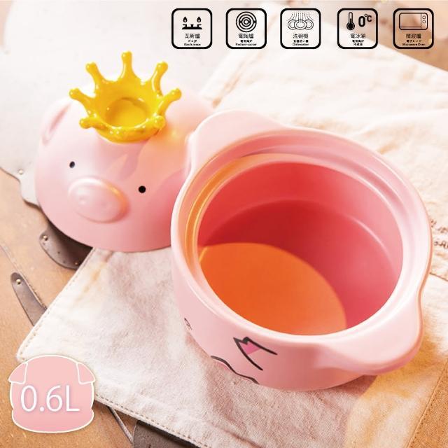 【嘿豬豬】國王系列 兩用小陶鍋 0.6L(1到2人份)