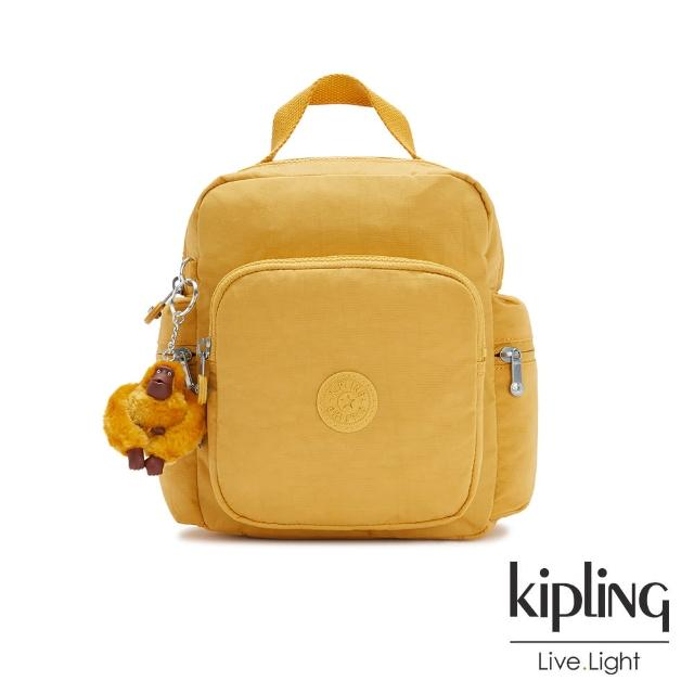 【KIPLING】鮮豔太陽黃多拉鍊手提後背包-ESCALUS
