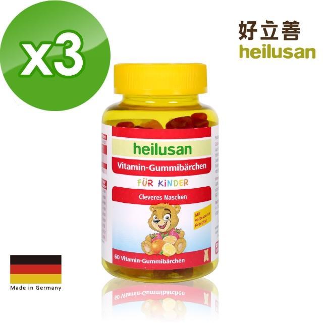 【德國 好立善】維他命小熊軟糖 3入組(60顆x3瓶)