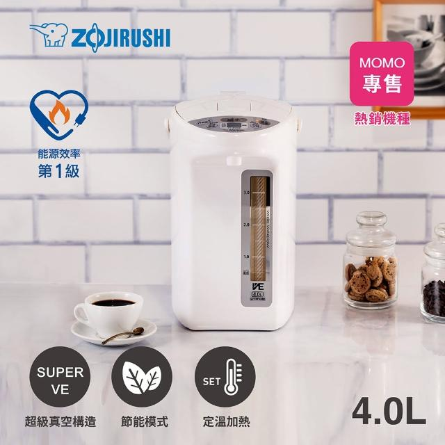 【★MOMO專賣★】ZOJIRUSHI 象印SuperVE 真空省電微電腦電動熱水瓶4L (CV-TMF40MM)