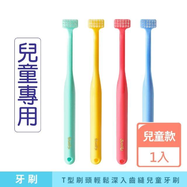 【BONIKA】日本 BONIKA 兒童T型牙刷(軟毛牙刷 T型牙刷)