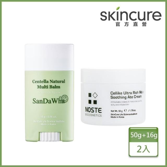 【SKINCURE】Sandawha 天然萬用舒緩膏+Noste 山茶花保濕乳霜 70g(2入組)