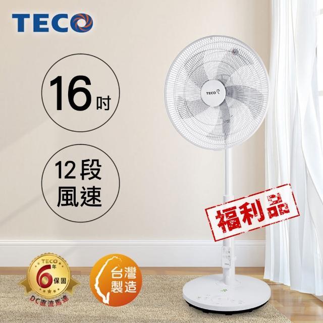 【TECO 東元】16吋DC馬達ECO遙控擺頭風扇 XA1690BRD(超值福利品)