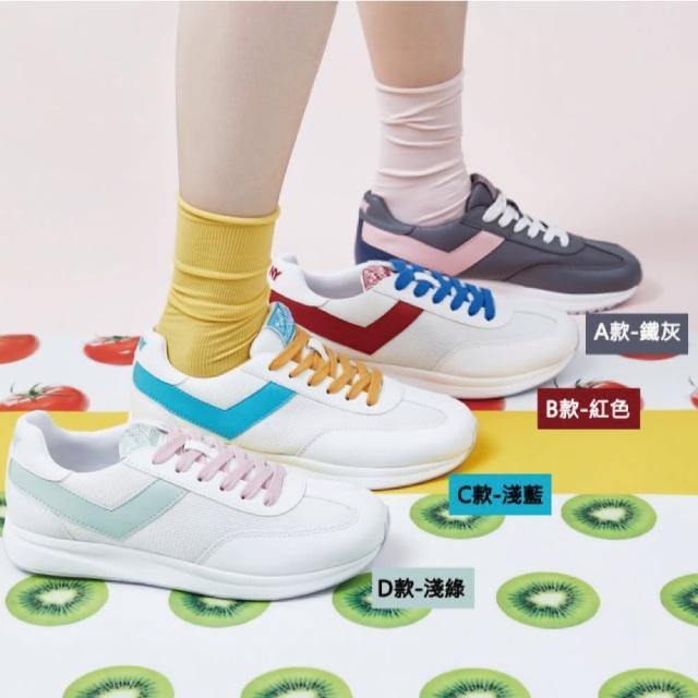 【PONY】Montreal 甜蜜配色復古運動鞋 慢跑鞋 休閒鞋-女鞋 四色