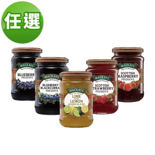 【Mackays】蘇格蘭梅凱果醬340g 口味任選1入(草莓/藍莓/覆盆莓/萊姆檸檬/藍莓黑醋栗)