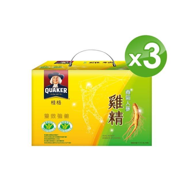 【桂格】養氣人蔘雞精禮盒68ml×54入