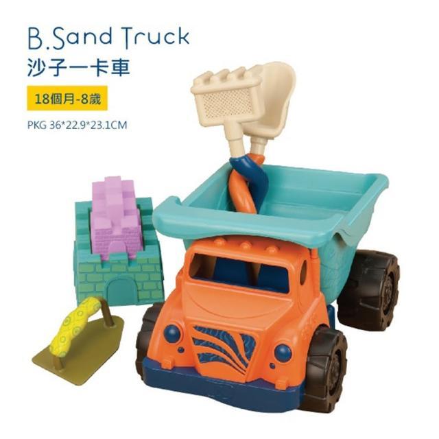 【美國B.Toys】沙子一卡車