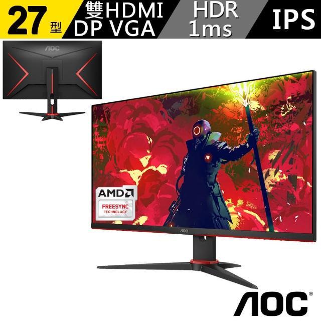 【AOC】27G2E5 27型 IPS廣視角 1ms 支援FreeSync 窄邊框電競螢幕