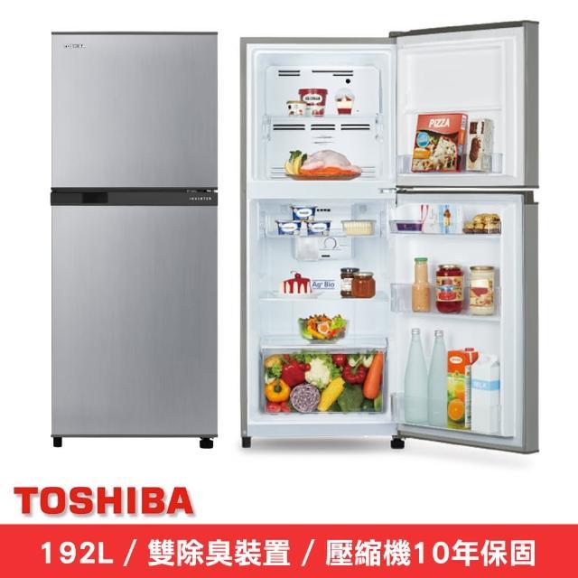 【TOSHIBA 東芝】10/1-31送200元mo幣★192公升一級能效變頻電冰箱GR-A25TS(S)