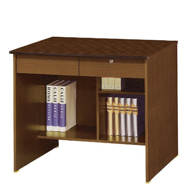 【AT HOME】現代經典傳統3尺胡桃色二抽收納書桌/電腦桌/工作桌(下座/金點將)