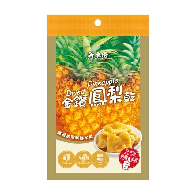 【新東陽】水果乾-金鑽鳳梨(50g/包)