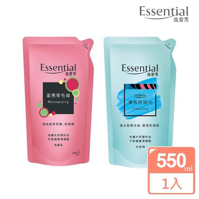【Essential 逸萱秀】毛鱗片瞬效修護系列洗髮乳 補充包550ml(共2款可選)