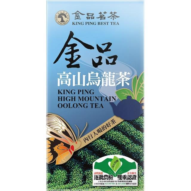 【金品】金品 高山烏龍茶150g手提盒裝(蝶戀茶香系列 通過SGS認證)