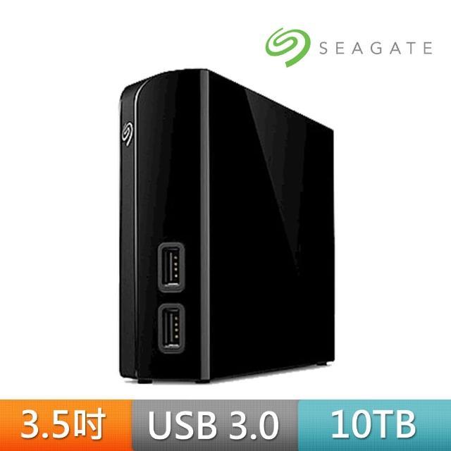 【SEAGATE 希捷】Backup Plus Hub 10TB USB3.0 3.5吋外接硬碟(STEL10000400)