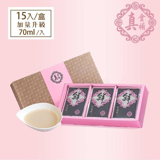 【真食補】滴鱘龍魚精15入禮盒組(加量升級 70ml/入)