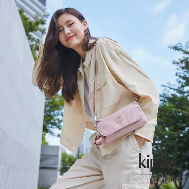 【KIPLING】氣質玫瑰粉翻蓋肩背側背包-VECKA STRAP