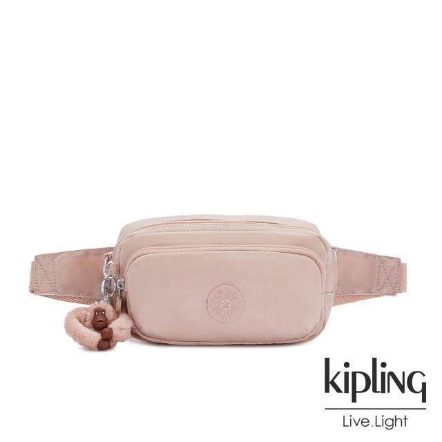 【KIPLING】氣質玫瑰粉雙層隨身腰包-HOPE