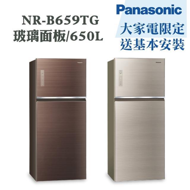 【Panasonic 國際牌】650公升一級能效變頻玻璃雙門電冰箱(NR-B659TG)