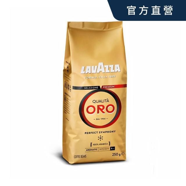 【LAVAZZA】Qualita ORO 金牌特級咖啡豆 250g(咖啡豆)