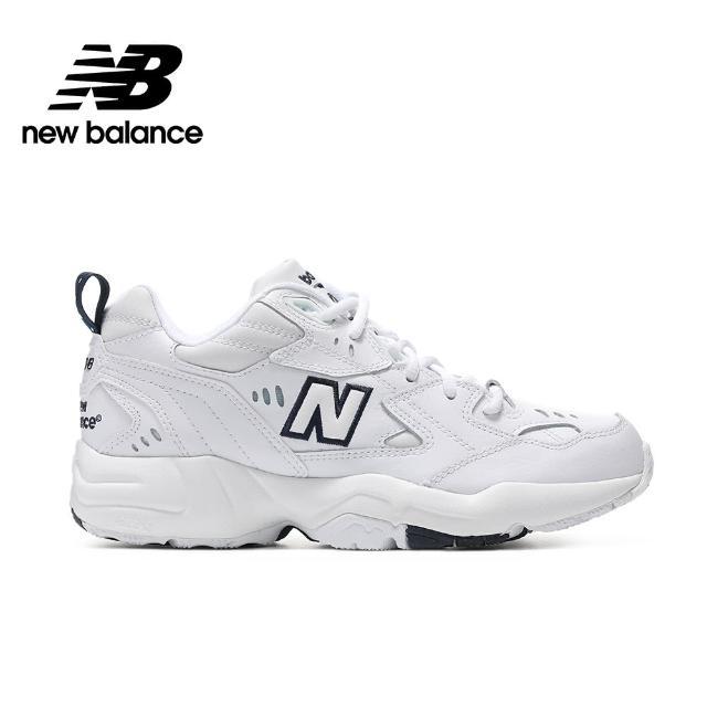 【NEW BALANCE】NB 多功能訓練鞋 男鞋 白色 MX608WT-D楦