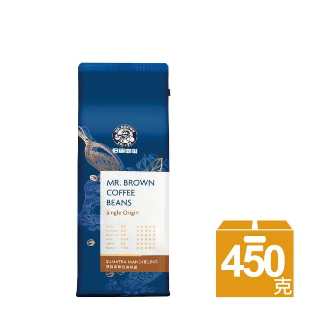 【伯朗咖啡】曼特寧咖啡豆(450克/袋)
