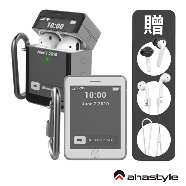 【AHAStyle】AirPods 矽膠保護套 iPhone 4 造型設計(經典復刻款 藍芽耳機保護殼)