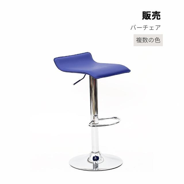 【JOEKI】方形坐墊款吧檯椅-A0109(高腳椅/中島椅/高腳椅/升降坐椅/電腦椅/吧台椅/吧臺椅/上班椅/椅子)