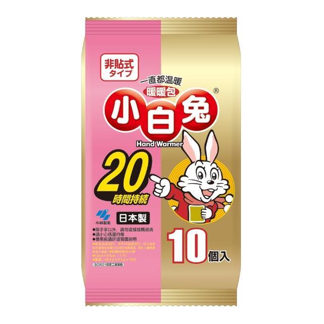 【小林製藥】小白兔暖暖包20hr/10P-中文新版