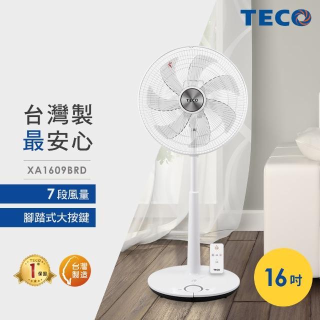 【TECO 東元】16吋微電腦遙控DC節能風扇 XA1609BRD