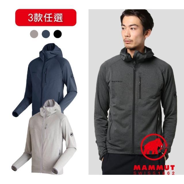 【Mammut 長毛象】EXCURSION Advanced Jacket Men 刷毛連帽外套 男款 共三色任選 #1014-00080
