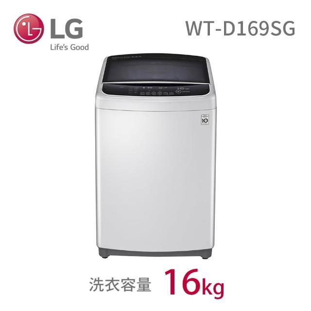 【LG 樂金】16公斤◆第3代DD直立式變頻洗衣機 精緻銀(WT-D169SG)