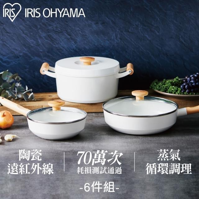 【IRIS】露歐頓IH不沾鍋具6件組 LUO-SE6(北歐風/IH/瓦斯爐通用/無加水鍋/2020新發售)