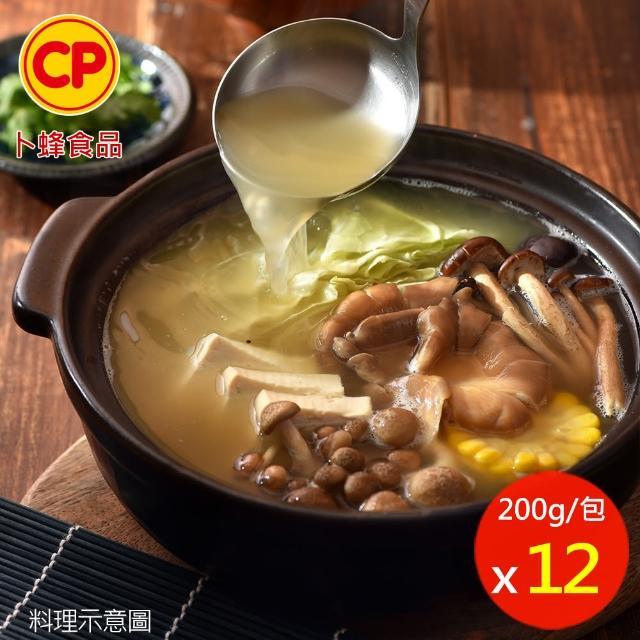 【卜蜂】醇厚雞高湯 12包組(200g/包)
