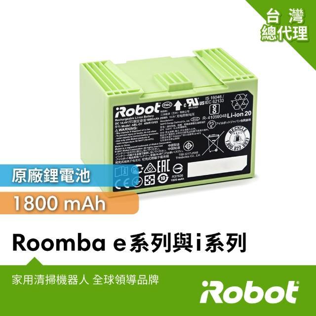 【iRobot】美國iRobot Roomba e系列與i系列掃地機器人原廠鋰電池1800mAh(原廠公司貨+保固6