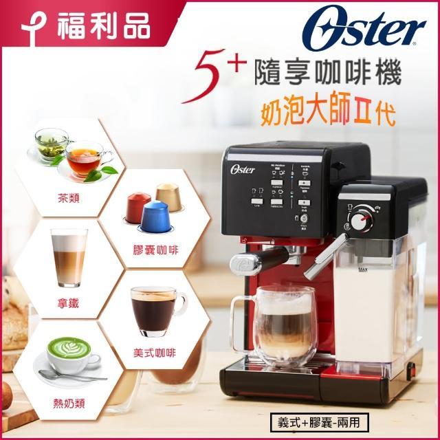 【福利品】美國Oster-5+隨享咖啡機-搖滾黑(義式+膠囊)