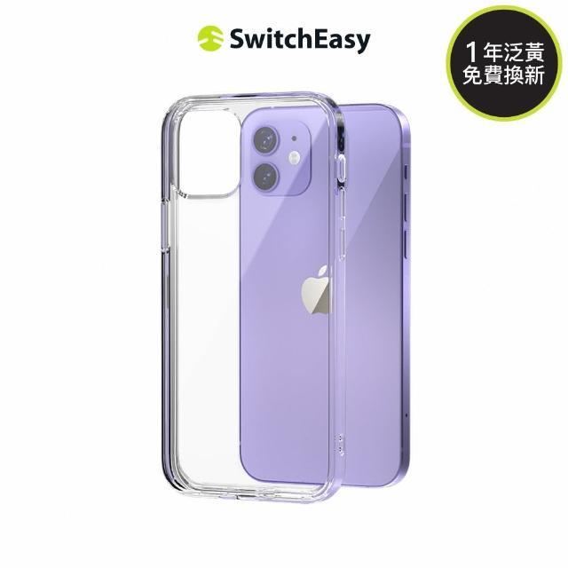 【SwitchEasy】CRUSH 透明軍規 6.1吋 iPhone 12/12 Pro 空壓手機殼(耐摔 防撞 氣墊 軍功 透殼)