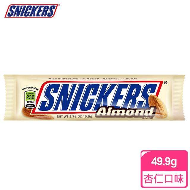 【Snickers 士力架】杏仁巧克力49.9g
