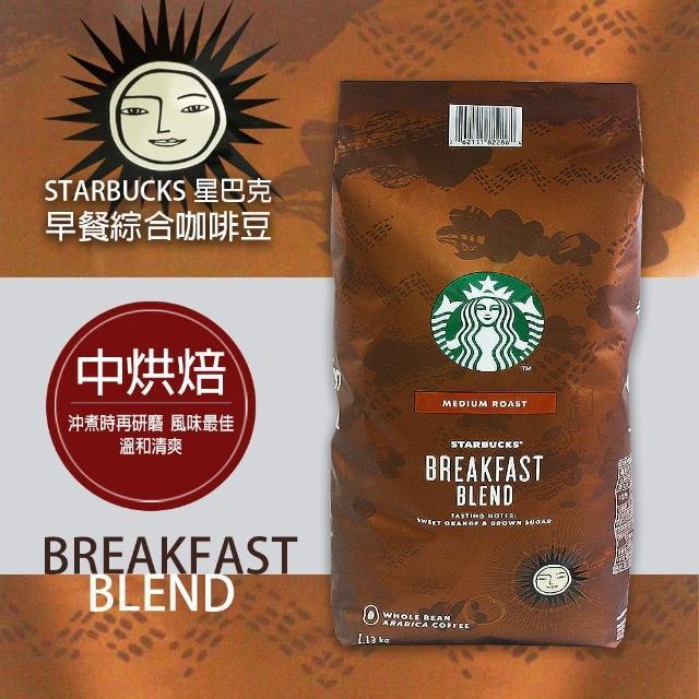 【STARBUCKS 星巴克】派克市場咖啡豆(1.13公斤)