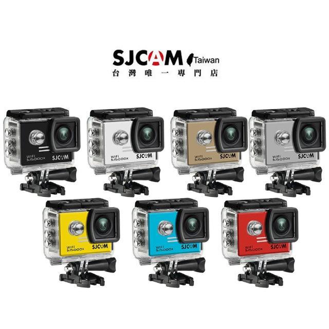 【SJCAM】SJ5000X(運動攝影機 4K WIFI)