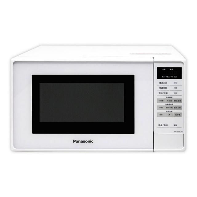 【Panasonic 國際牌】20L微電腦微波爐(NN-ST25JW)