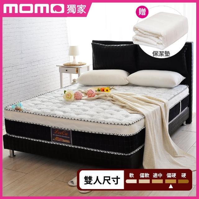 【LooCa】乳膠手工4.8雙簧護框硬式獨立筒床墊-雙人5尺(送保潔墊-獨家)